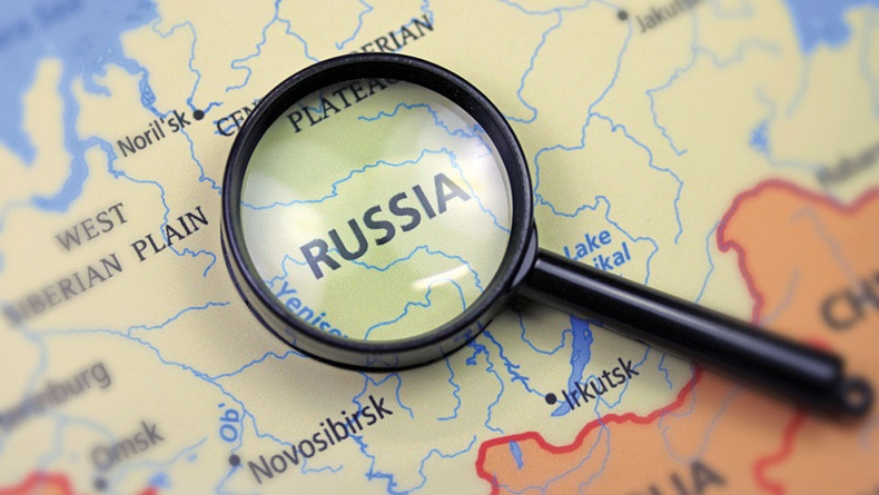 Russia map close up with magnifier